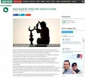 arab news ramadan 2016